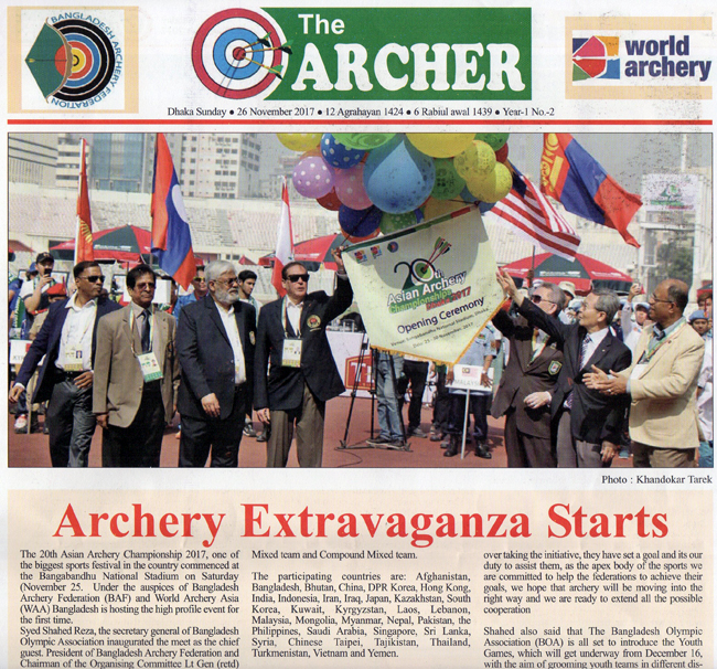 ข่าว 20th ASIAN ARCHERY CHAMPIONSHIPS 2017
