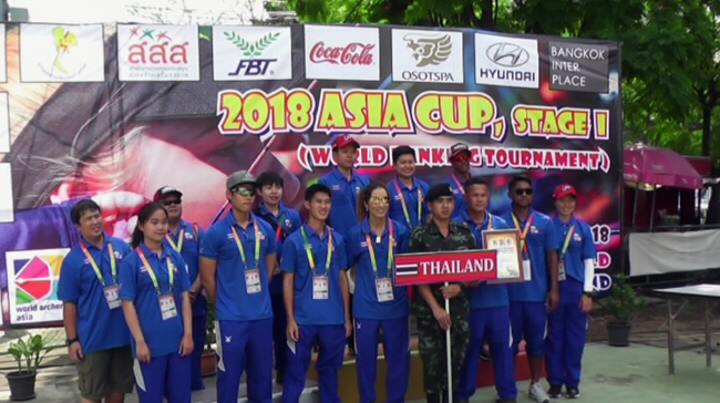 2018 Asia Cup-World Ranking Tournament, Stage I in Bangkok